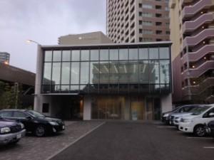 東北税理士会館